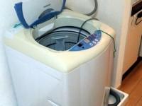 ニューフェロー202洗濯機置場