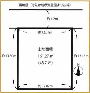 茅ヶ崎市浜之郷売地 区画図