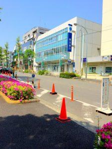 横浜銀行 (1)