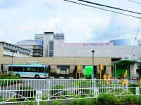 虎ノ門病院