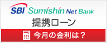 SBI Sumishin Net Bank